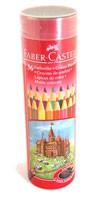 Цветни моливи в тубус-36 цвята