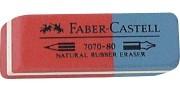 Гума Faber-Castell 7070-80, комбинирана