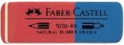 Гума Faber-Castell 7070B-40, комбинирана