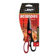 Ножица кухненска JIP 19 см.