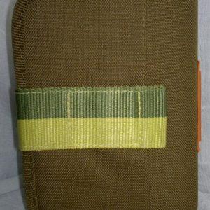 Дизайнерски джобен органайзер Brunette