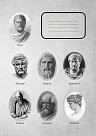 60л ш.р. Jolly,будители,учени,царе,мандали