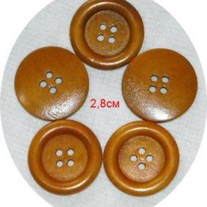 Копчета дърво