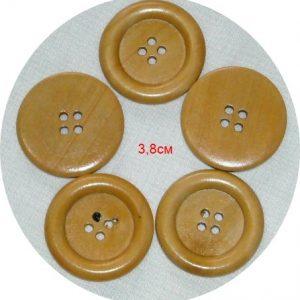Копчета