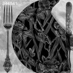 Храни/Домакински