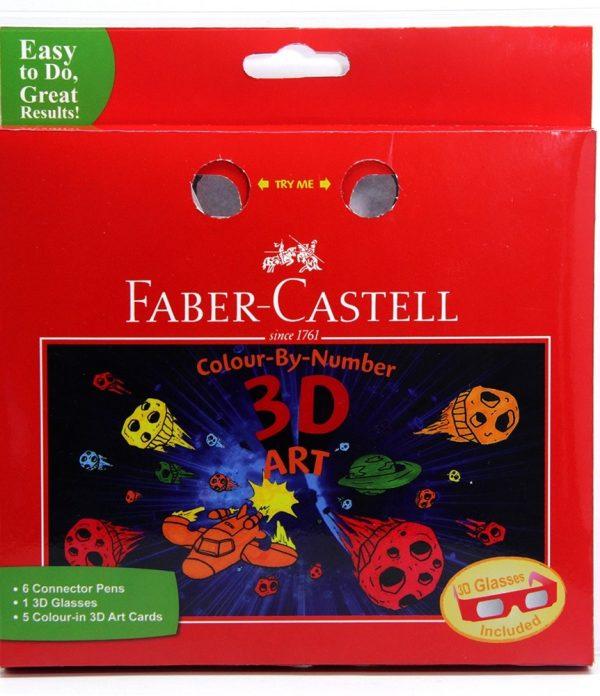 3D АРТ Connector с 3D очила