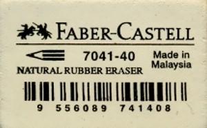 Гума за молив FC 7041-40
